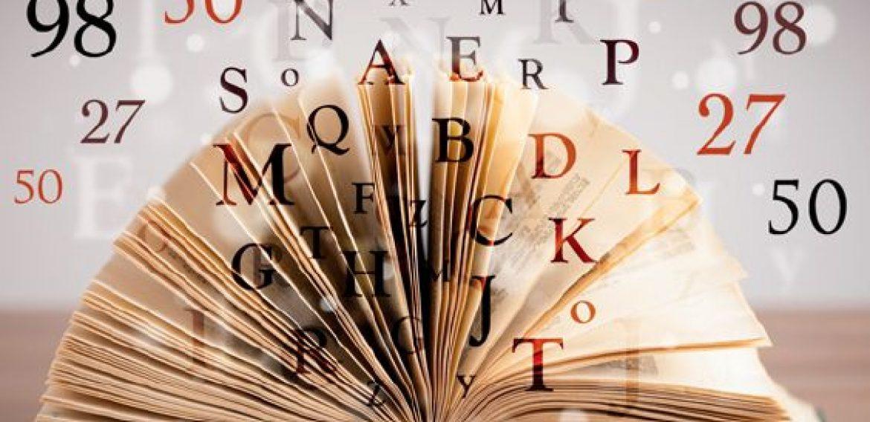 Literatura entre siglos: paralelismos y distingos de las generaciones del 98, del 27 y del 50.