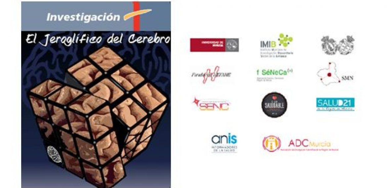 XII conmemoración de la Semana Mundial del Cerebro en Murcia