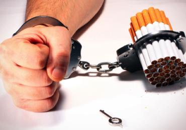 """""""El comercio ilícito de productos del tabaco"""""""