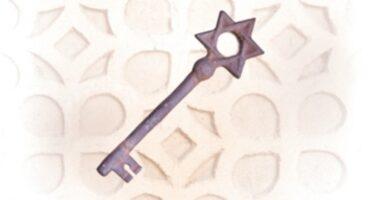 La última llave