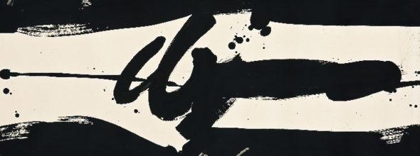 EL PASO. El arte como lucha
